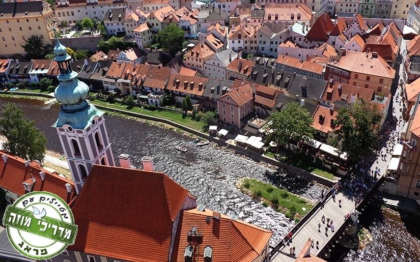 העיר המדהימה צ'סקי קרומלוב (Cesky Krumlov) מבט מלמעלה