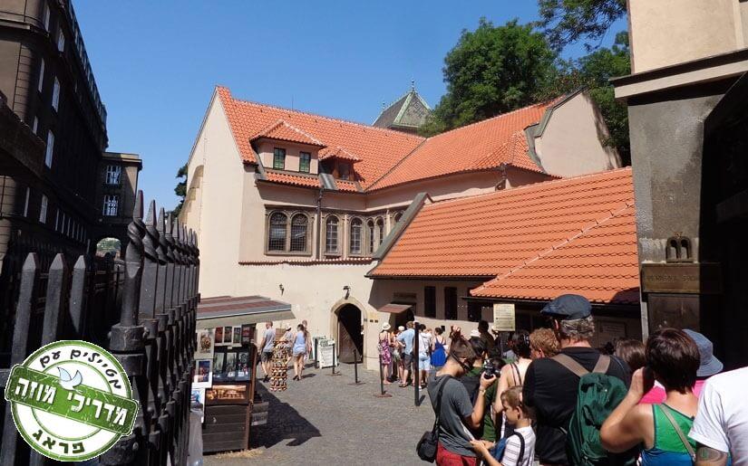 הרובע היהודי בפראג - Prague Jewish Quarter